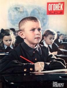 Журнал Огонек №20 май 1955