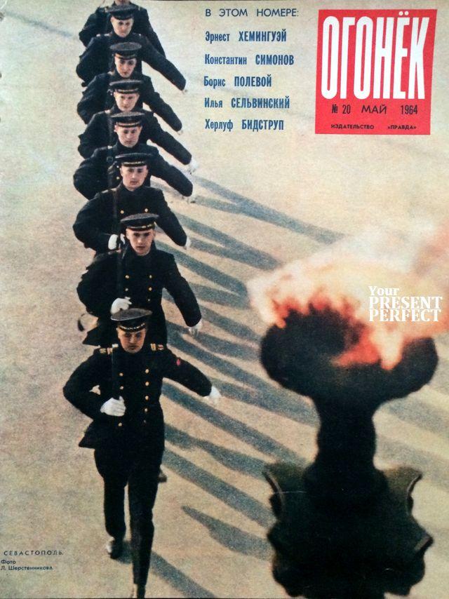 Журнал Огонек №20 май 1964
