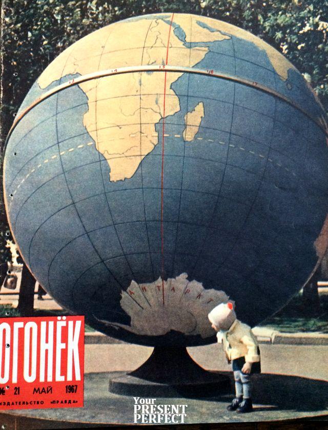 Журнал Огонек №21 май 1967