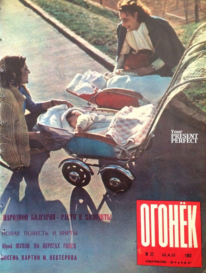 Журнал Огонек №22 май 1962