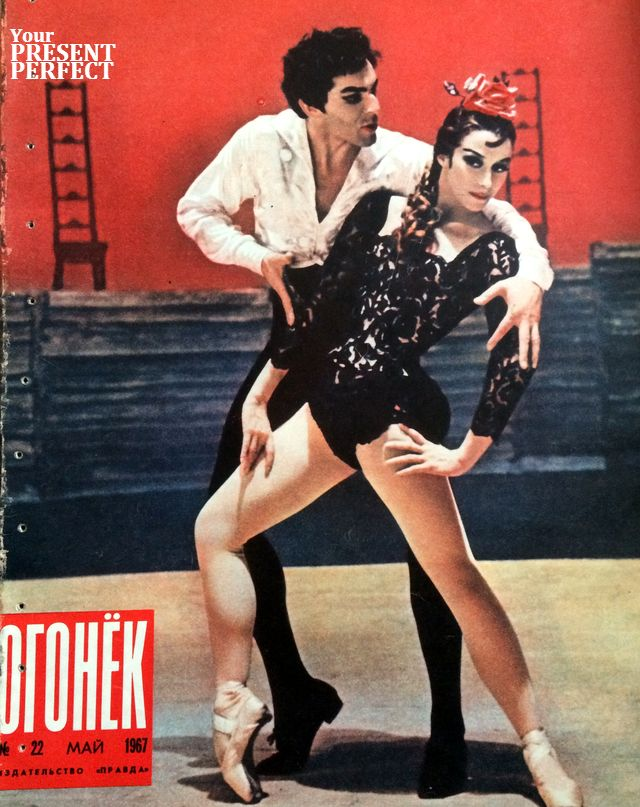 Журнал Огонек №22 май 1967