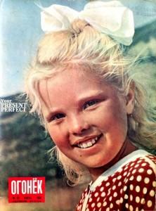 Журнал Огонек №23 июнь 1958