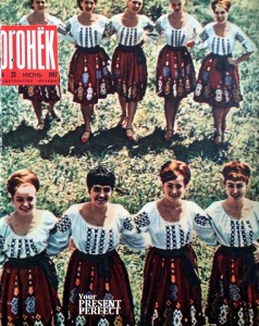 Журнал Огонек №23 июнь 1967