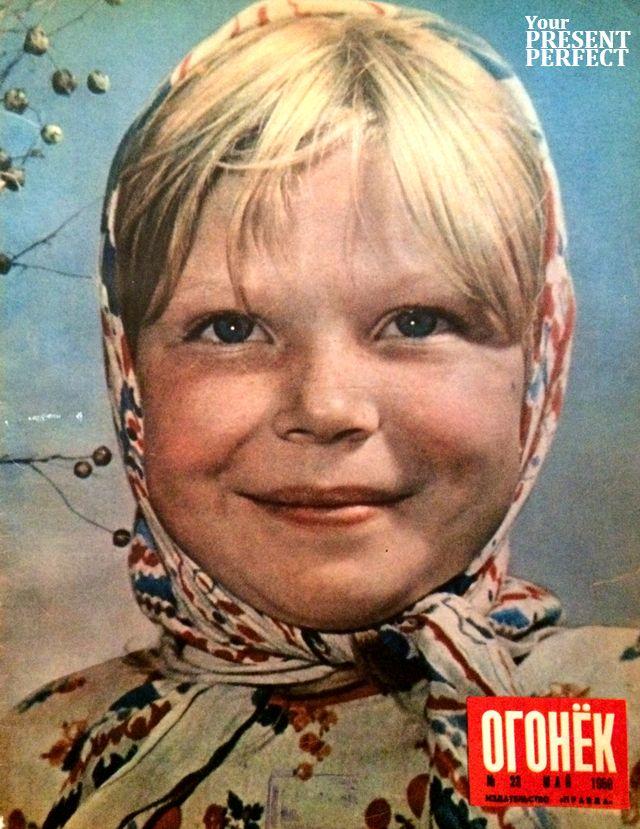 Журнал Огонек №23 май 1959