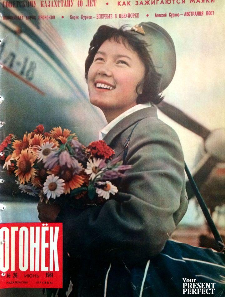 Журнал Огонек №26 июнь 1961