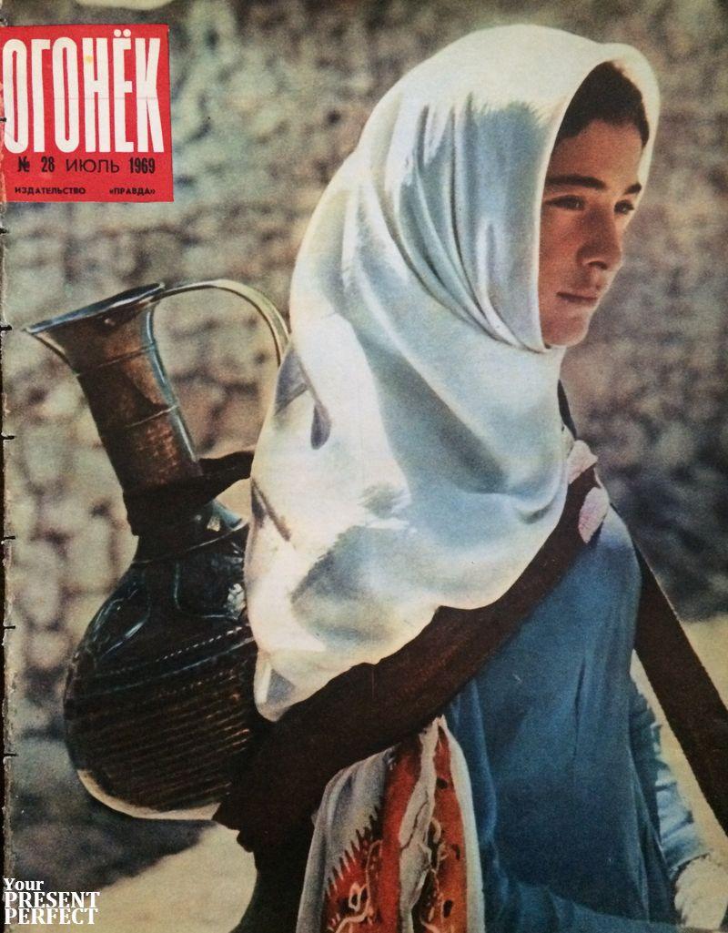 Журнал Огонек №28 июль 1969