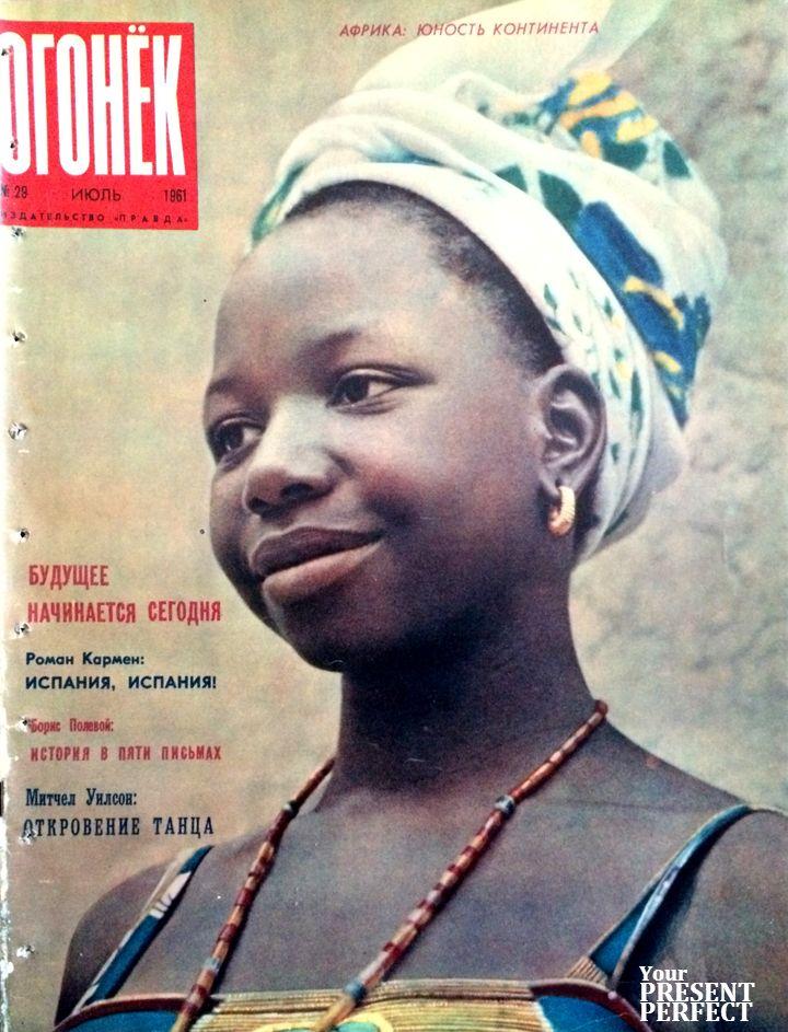 Журнал Огонек №29 июль 1961
