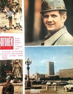 Журнал Огонек №29 июль 1969