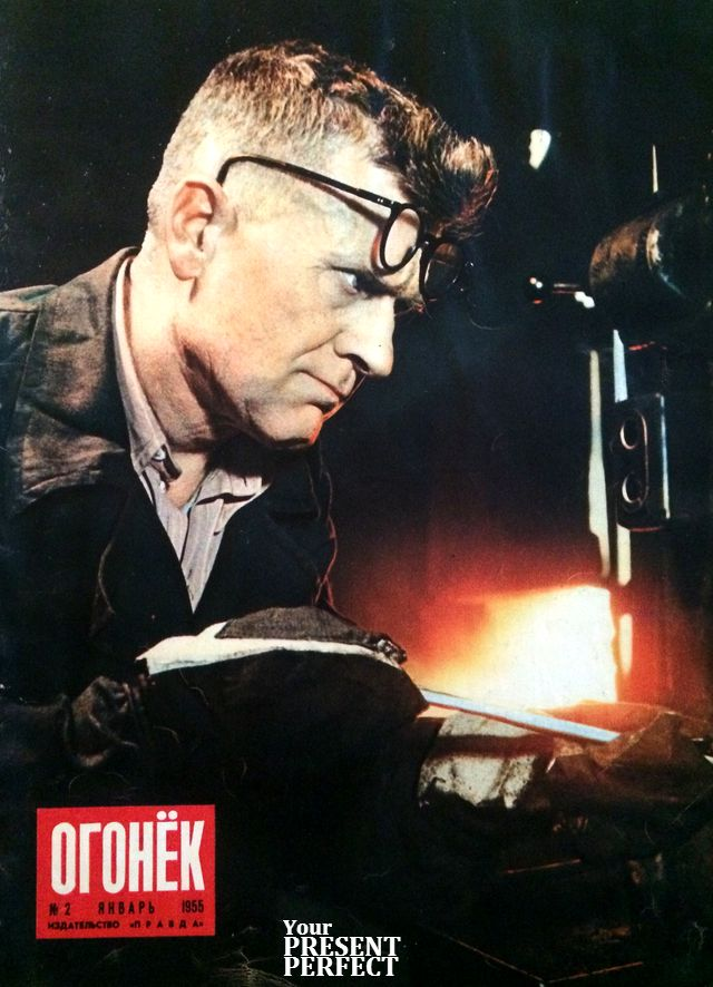 Журнал Огонек №2 январь 1955