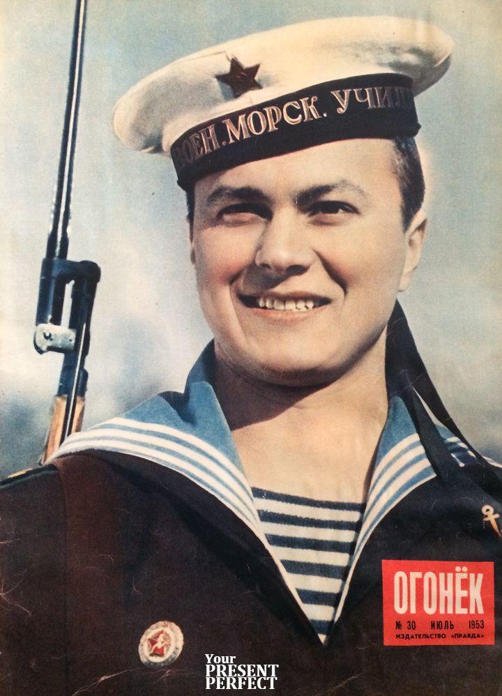Журнал Огонек №30 июль 1953