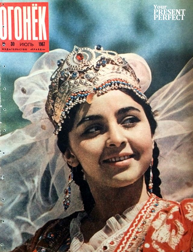 Журнал Огонек №30 июль 1967