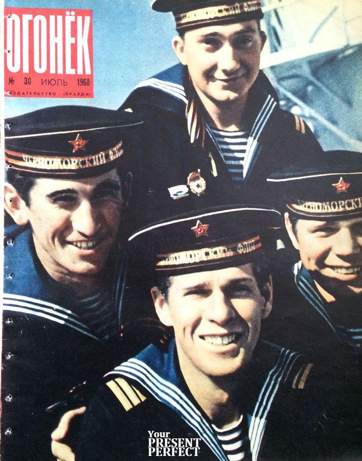Журнал Огонек №30 июль 1968