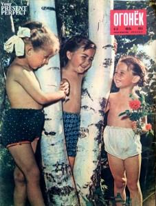 Журнал Огонек №31 июль 1955