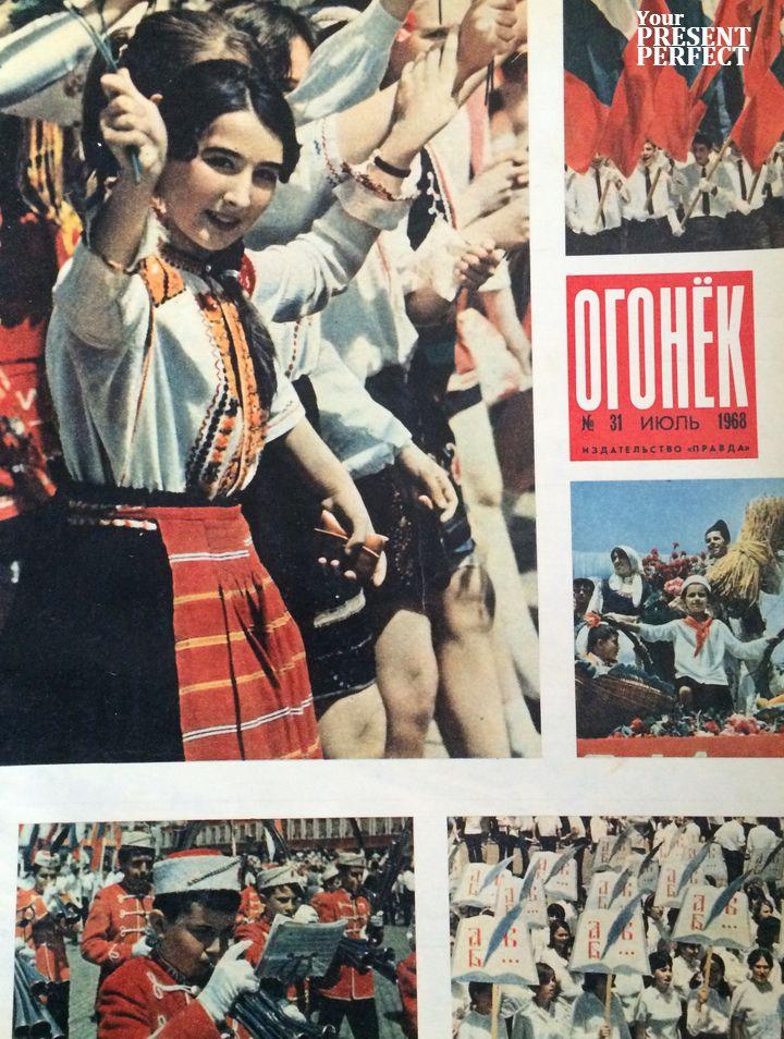 Журнал Огонек №31 июль 1968