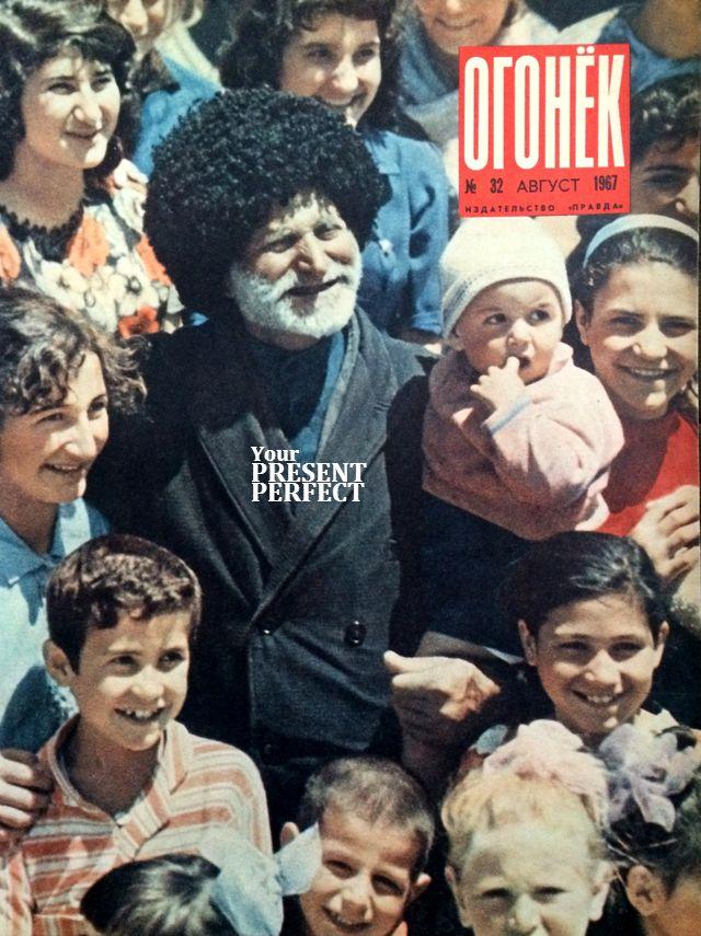 Журнал Огонек №32 август 1967