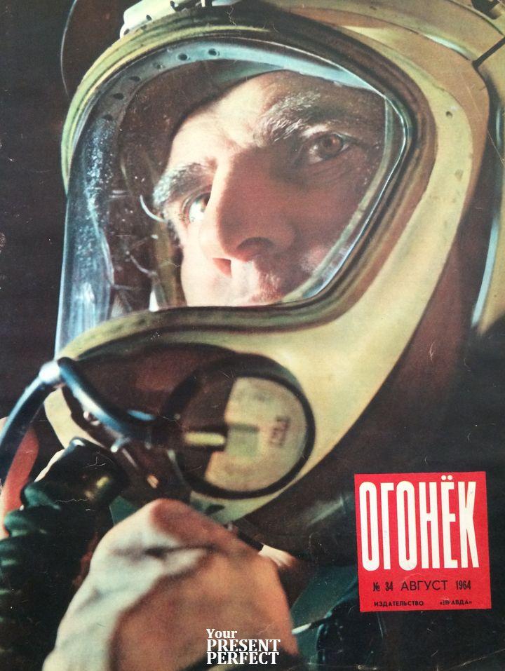 Журнал Огонек №34 август 1964