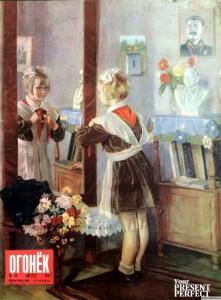 Журнал Огонек №35 август 1951