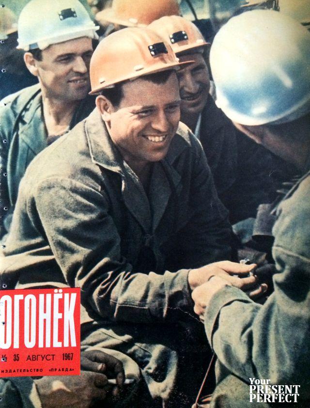 Журнал Огонек №35 август 1967