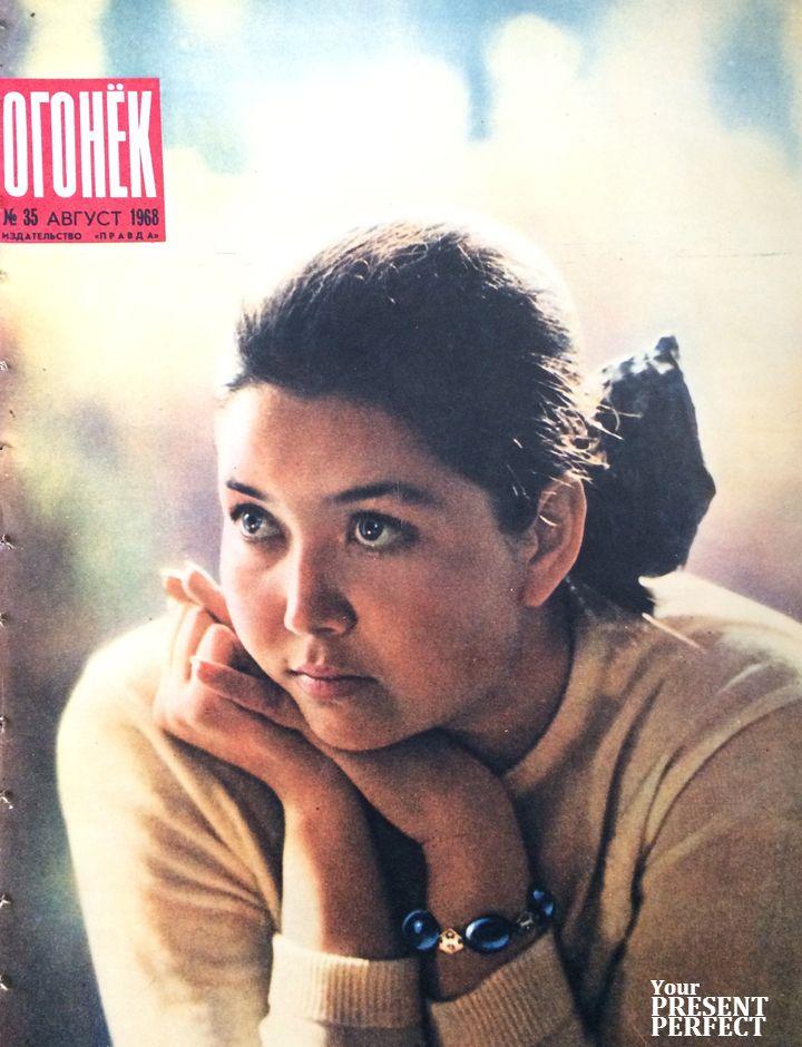 Журнал Огонек №35 август 1968