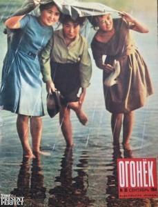 Журнал Огонек №38 сентябрь 1964