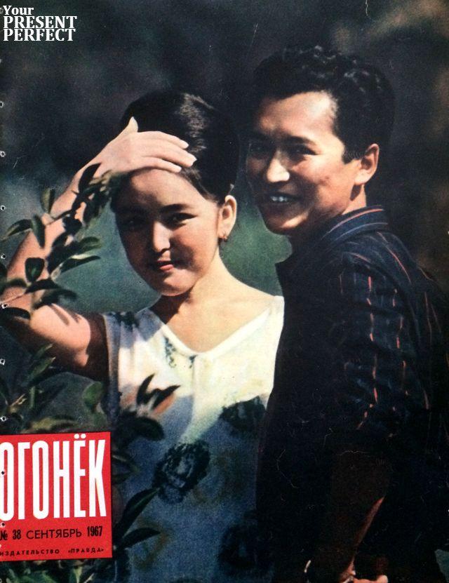 Журнал Огонек №38 сентябрь 1967
