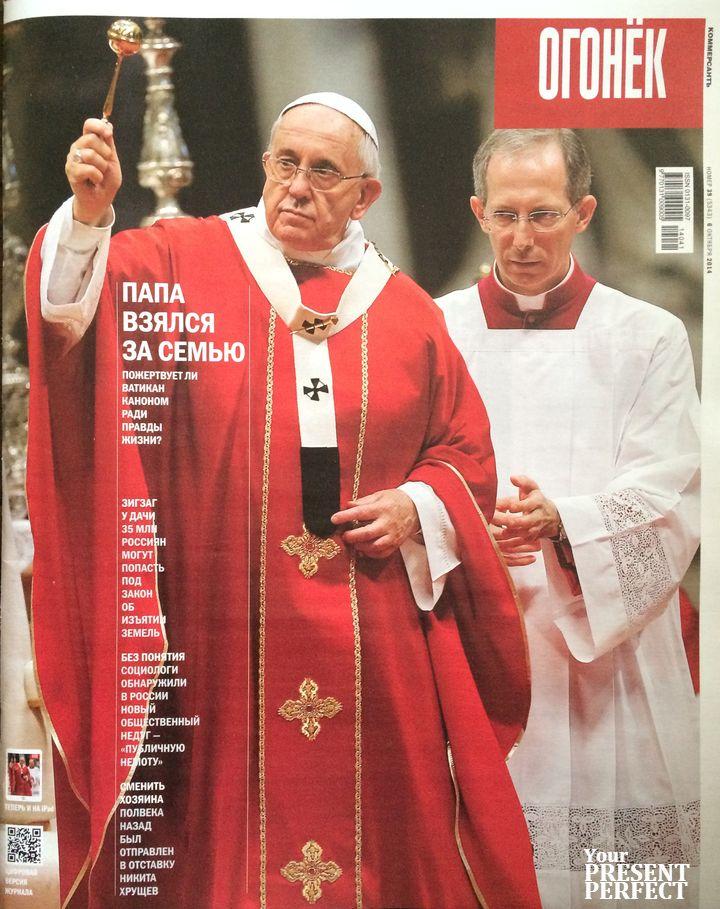 Журнал Огонек №39 октябрь 2014