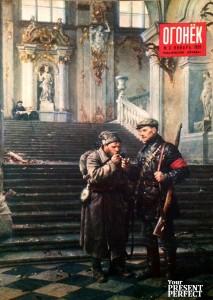 Журнал Огонек №3 январь 1955