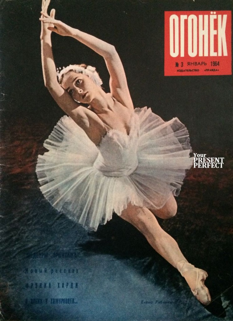 Журнал Огонек №3 январь 1964