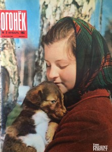 Журнал Огонек №3 январь 1965