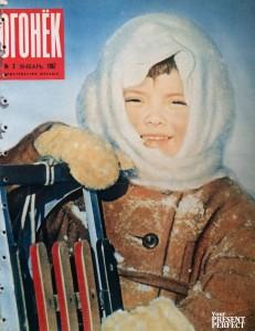 Журнал Огонек №3 январь 1967