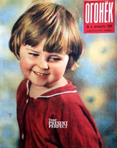 Журнал Огонек №3 январь 1970