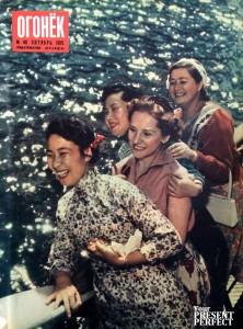 Журнал Огонек №40 октябрь 1955