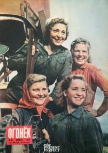 Журнал Огонек №41 октябрь 1953