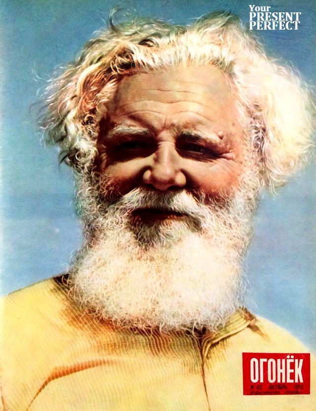 Журнал Огонек №42 октябрь 1950