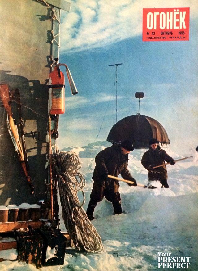 Журнал Огонек №42 октябрь 1955