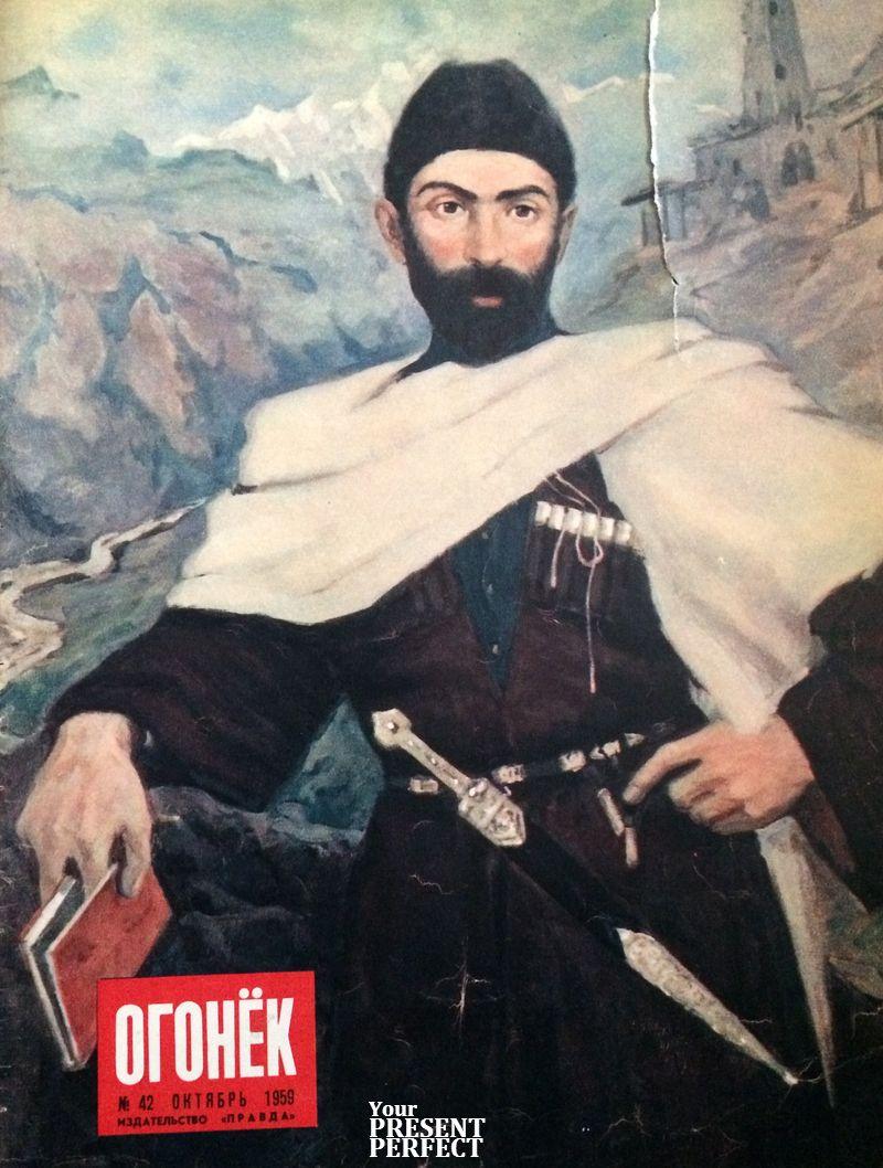 Журнал Огонек №42 октябрь 1959