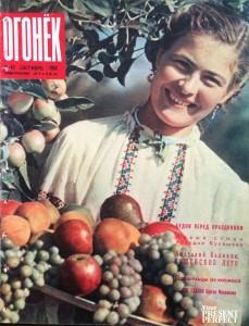 Журнал Огонек №42 октябрь 1962