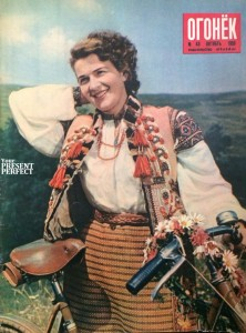 Журнал Огонек №43 октябрь 1959