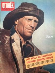 Журнал Огонек №44 октябрь 1959