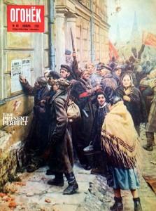 Журнал Огонек №45 ноябрь 1955