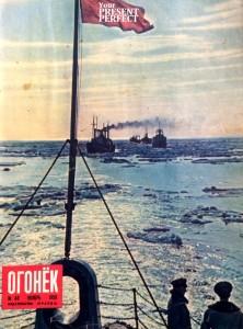 Журнал Огонек №46 ноябрь 1955