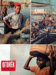 Журнал Огонек №47 ноябрь 1959