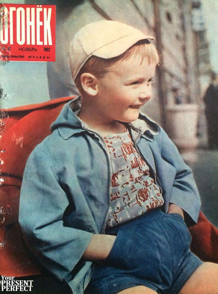 Журнал Огонек №47 ноябрь 1962
