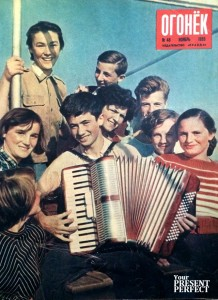 Журнал Огонек №48 ноябрь 1955