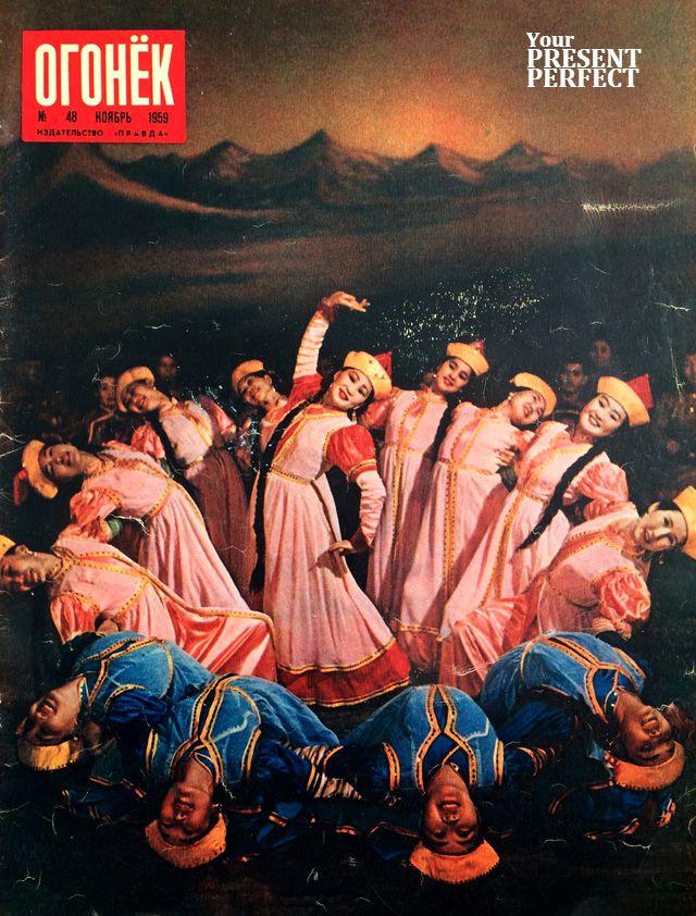 Журнал Огонек №48 ноябрь 1959