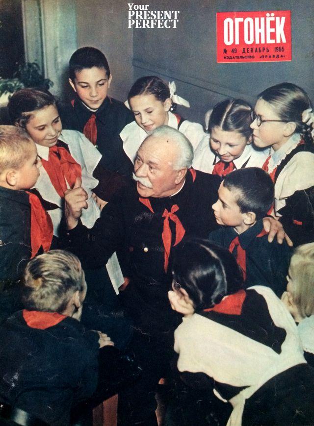 Журнал Огонек №49 декабрь 1955