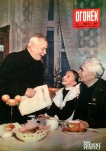 Журнал Огонек №4 январь 1955