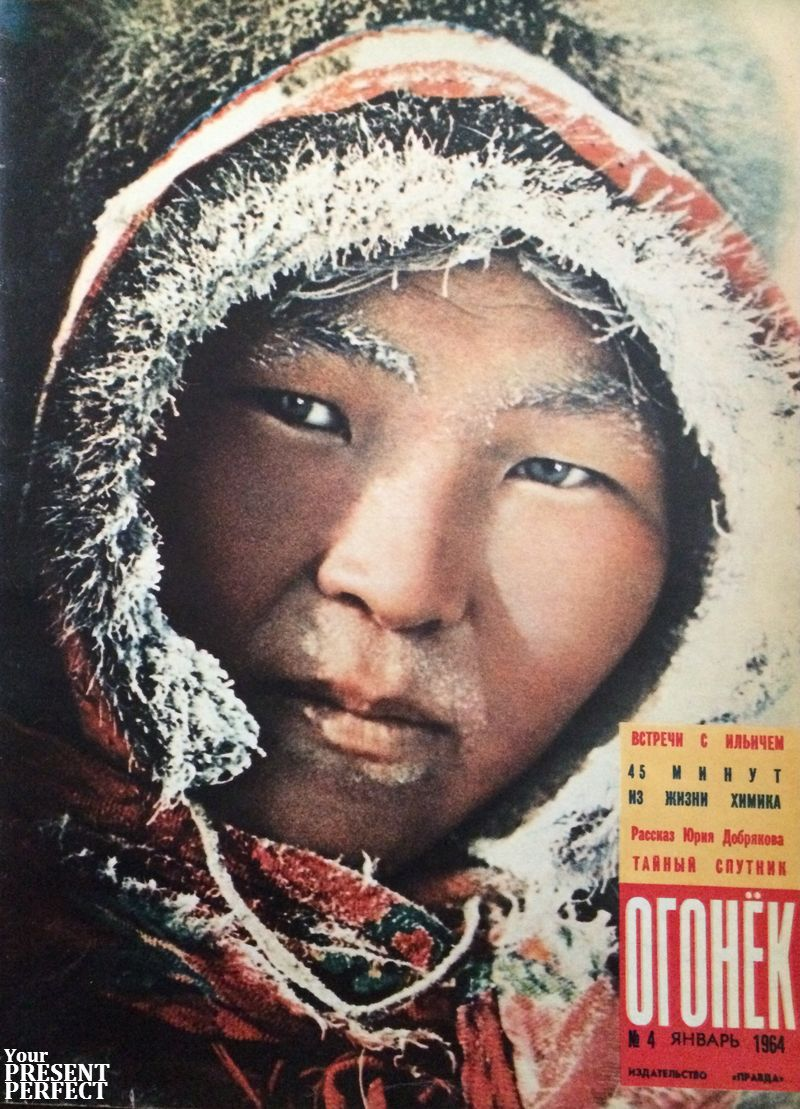 Журнал Огонек №4 январь 1964