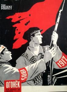 Журнал Огонек №50 декабрь 1955