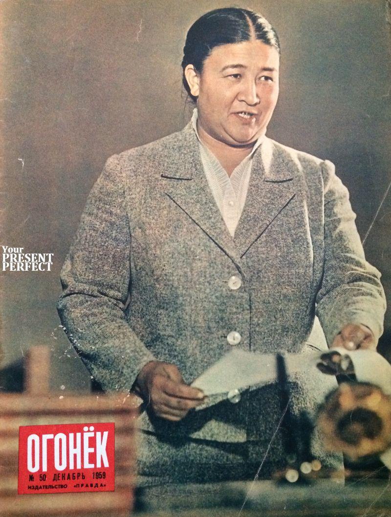 Журнал Огонек №50 декабрь 1959